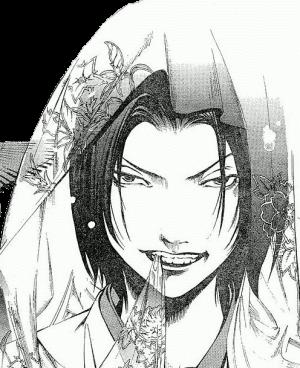 [Ancient Arc] Inue Noriko Shindayuu